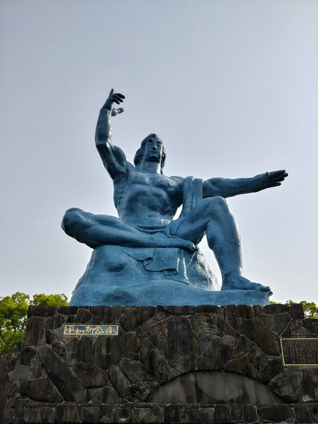 2021GW ほぼ長崎旅行 6泊7日 二人旅 ⑤ 今日は長崎観光の後ハウステンボス泊