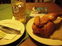 愛するドイツの回顧録~ごはん編~ その3(2011年4月~5月 3回めのドイツ旅)