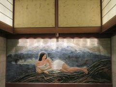 下呂温泉 水明館で湯めぐり、美術品めぐり