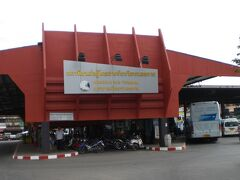 タイ国鉄の歴史を懐かしむとともに、現在のタイ国鉄の一端を見てきました。(中編-その2)