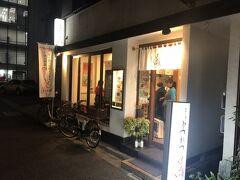 人形町発の洋食店「そよいち」~元祖「キラク」の味を継承するビーフカツの名店~