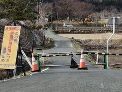2021.3 福島小さな旅 未知の街への誘い ~阿武隈山地の街を巡る~