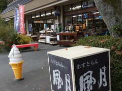 滋賀 大津 三井寺 中院東部 (Nakanoin East, Miidera Temple, Otsu, Shiga, JP)
