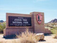 砂漠・巨岩・ヘンテコな木・照りつける太陽 その国立公園の名はジョシュア国立公園