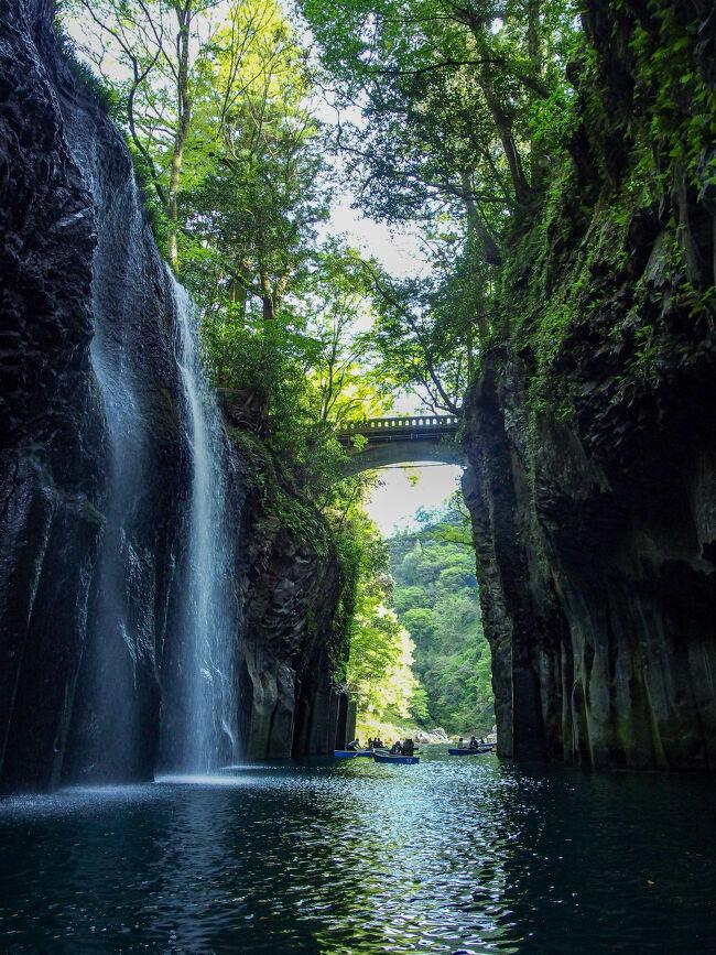 宮崎旅行2日目は、夫婦念願の高千穂峡へ行ってきました!