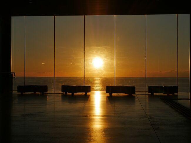 久しぶりに秋の乗り放題パスを利用して小旅行。<br />日立駅前に泊まり、駅から日の出を見ました。
