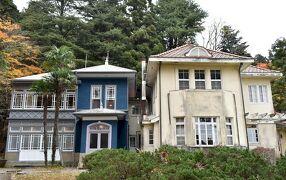 那須野ヶ原の明治建物を訪ねて  紅葉の山縣有朋記念館へ。