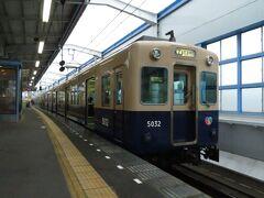 2021KANSAI THRU PASSで関西民鉄乗りつぶし!vol.6(阪神武庫川線・六甲ライナー・神戸高速編)