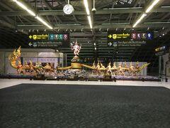 21年4月 コロナ過中のタイから日本へ帰国