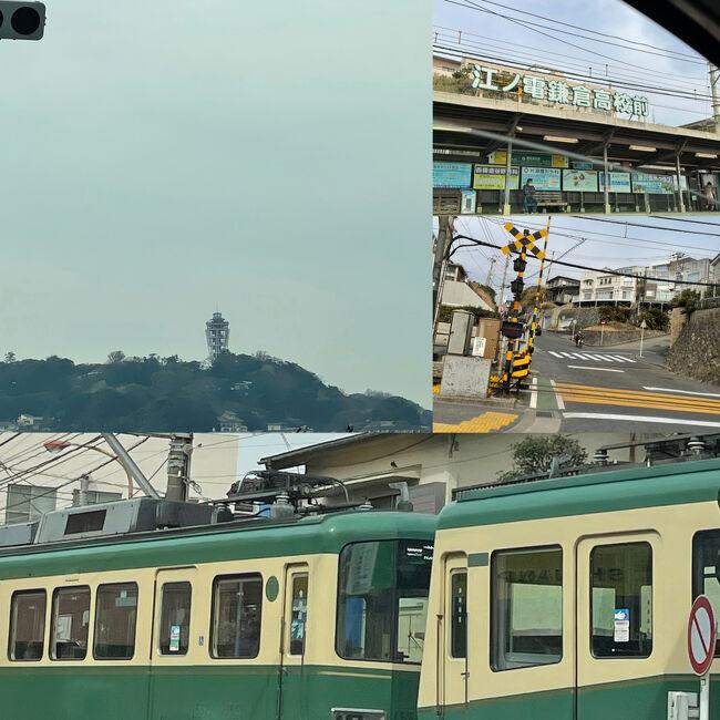 ご覧頂きありがとうございます!(^^)!<br /><br />横浜に宿泊しつつ、片づけたい用事を済ませてきました。<br /><br />(自粛中時期の旅行記となります。不快に感じられる方ここまででお願いします&lt;m(__)m&gt;)