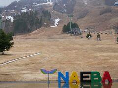 2021年4月 29年ぶりの苗場プリンスで SURF & SNOW in NAEBA