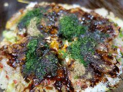 20210415 京都 通りかかりで入ったお好み焼のお店が実は人気店だったり。吉野。