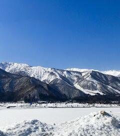 白馬村の休日☆2021年2月21日◇またまた、晴天なれど風強しの八方尾根!!ドライブとショッピングを楽しんで帰ります♪