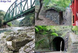 ◆保津川舟曳道を辿るトレッキングの旅◆  その2