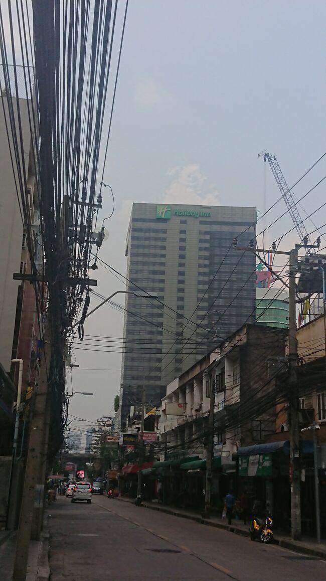 バンコクでまたコロナが増えてきて、今年もソンクラーンは中止に。<br />でも、街中で水掛けしてないから、フツーに歩けるしあたしには好都合?!<br />どこも行くところがないから、買っておいたホテルバウチャーでHoliday Inn Bangkok に2泊3日でステイケイション。<br />