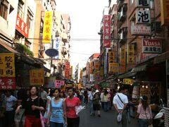 初めての台湾出張