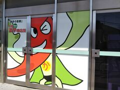 桂川駅から向日町駅へ 京都市と向日市