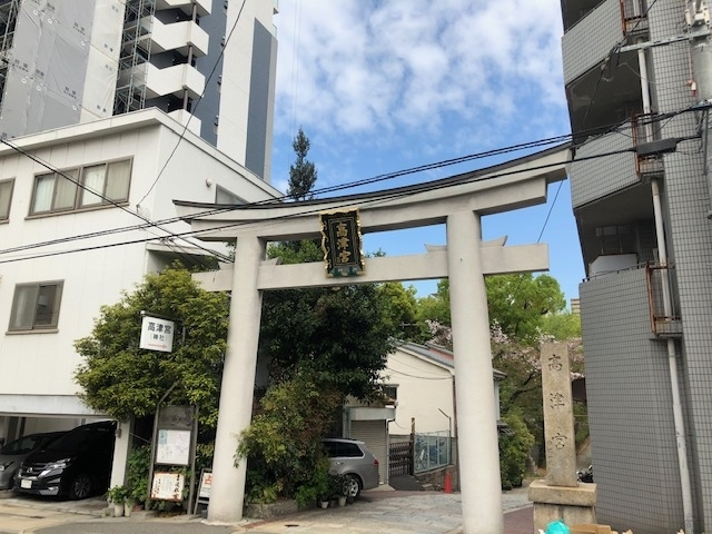 大阪メトロ谷町九丁目駅から天王寺駅まで上町台地を寺社を巡りながら歩く旅です