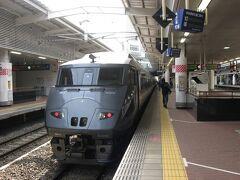 2011年2月・九州新幹線鹿児島ルート全通直前の熊本旅行(その1 特急「リレーつばめ」乗り納め)