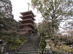 2021年3月、2000系特急「南風」で行く高知市周辺札所巡りの旅(その3 竹林寺とアンパンマン列車)