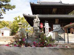 四国88ヶ寺遍路旅 52