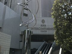 ANA インターコンチネンタル東京!お部屋編