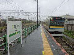 日曜日の午後・プチオフ会で出かけてきた【その1】 雨の鶴見線を巡る(前半戦)扇町駅と武蔵白石駅