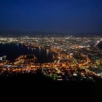 異国情緒漂う函館の旅 2泊3日