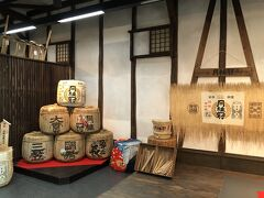 Go To 京都 24 御香宮神社 大黒寺 キザクラカッパカントリー 月桂冠大倉記念館