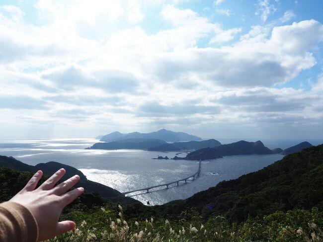 なかなか、コロナで旅行の予定が立てずらいですね(&gt;_&lt;)<br />そんな中、今回は甑島(こしきじま)に行って来ました。<br />って、去年の11月ですけど(∩´∀`)∩<br />甑島には、飛行機で行くことができないため、予定を立てるのが難しかったです。<br />しかも、やっぱり行きで予定外のことが起こるという・・・<br />では、甑島編をどうぞ(*&#39;ω&#39;*)<br /><br />主な経路等<br /><br />11月21日(土)<br /> 羽田エクセルホテル東急(前泊)<br />11月22日(日)<br /> JAL<br />  羽田6:25発~鹿児島8:20着<br /> 空港からバスで鹿児島中央駅<br /> 鹿児島中央駅からタクシーで串木野新港<br /> フェリーニューこしき<br />  串木野新港11:20発~里12:35着<br /> レンタカー風見鶏(1日)<br /> ホテルエリアワン(一泊二日朝食付き)<br />11月23日(月・祝日)<br /> 高速船甑<br />  里9:45発~長浜10:25着<br /> 親和レンタカー(1日)<br /> ホテルこしきしま親和館<br />11月24日(火)<br /> 高速船甑<br />  長浜10:30発~川内11:40着<br /><br />                           壱岐編へ続く<br /><br /><br />