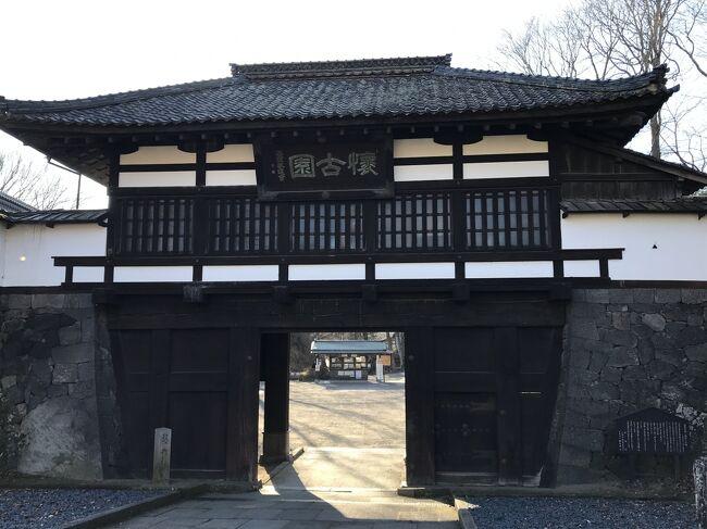 山形から「つばさ」で大宮、そして「あさま」に乗り換え、軽井沢へ。