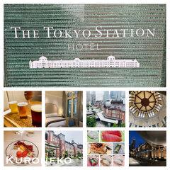【東京・丸の内】東京ステーションホテル滞在で祝ってもらった今年のBirthday
