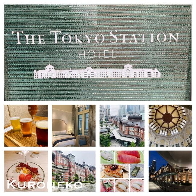 誕生日はいつもはレストランランチなのですが、ちょうど東京も緊急事態宣言も解除されていた期間だったので、リフレッシュも兼ねて、今年はホテルステイをプレゼントしてもらいました。<br /><br />宿泊ホテルは東京駅の「東京ステーションホテル」<br />クラシックホテルの会のうちの一つです。<br />以前、クラシックホテルの会の一つの横浜ニューグランドホテルに滞在したので、第2弾として♪<br /><br />チェックイン前のランチはKITTEにある回転ずし「根室花まる」で。<br />札幌で食べたことあるのですが、丸の内店は初めてで、以前から気になっていたのでこの機会に立ち寄りました。やっぱり美味しい!<br /><br />そして夕食は、やはり丸の内にある「ウルフギャングステーキ」でがっつりお肉をいただいてきました。<br /><br /><br />