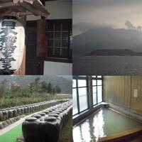 鹿児島県の日本秘湯を守る会温泉宿巡り
