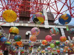 東京で台湾を味わう(東京タワー台湾祭2021GW)