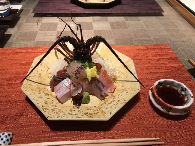 伊勢、那智、熊野かけあし旅 志摩観光ホテル 食事と散策