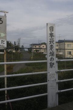 LOVE Hokkaido 周遊バス道東編2
