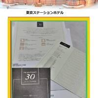 ホテルサブスク利用してみた!!  JR東日本のホテル30連泊プラン。