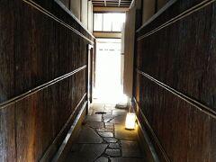 中学生以来の京都修学旅行(1)