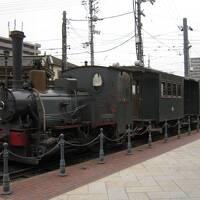 (思い出)2013.1 道後温泉 & 坊ちゃん列車見学の旅