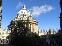オックスフォードの空気を吸えば 頭がよくなるだろうか❓ イギリス