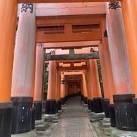 10年ぶり ほぼ初心者の京都(大阪)旅行 2、3日目