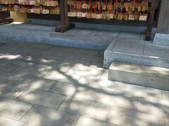 別府 竈神社