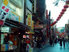 横浜を訪問しました。連続して中華街に行っています。3日目。