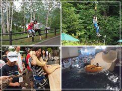 思ひ出つづり⑭北海道/孫たちと過ごす夏休み2012年♪