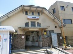 歴史のありそうな駅と大阪と堺の電車と 後編
