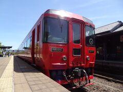 乗る&乗る ザ 九州・その6.九州横断鉄旅前半、特急あそ3号に乗ろう。