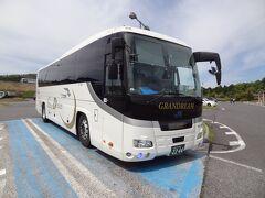 乗る&乗る ザ 九州・その10.西日本JRバス:横浜グラン昼特急大阪2号乗車記。