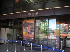 『聖徳太子遠忌1400年記念 聖徳太子と法隆寺展』を見に、奈良国立博物館へ