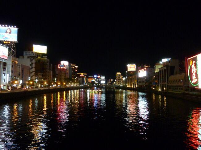 緊急事態宣言の狭間に、<br />福岡に再び出掛けてきました。<br />出掛ける事を決めたのが前日の夜という、<br />自分にとっては初めての、<br />突発的な旅になりました。<br />内容は前回の旅行とほとんど同じ、<br />と言って良いと思います。<br />ライヴに行って、飲んで、食って…<br />それだけの内容です。<br /><br />毎回、書く事ですが、<br />腕、機材はともかく、<br />撮った素材には自信があります。<br />興味がある写真の周辺だけ、<br />拾い読みして下さると、<br />宜しいかと存じます。<br /><br />なお、同行者はPCR検査をして、<br />低リスクの判定を受け、<br />私も帰宅後、2週間が経過して、<br />発熱、嗅覚と味覚の異常がないので、<br />原稿をアップロードしました。<br />無論、言い訳にしか過ぎません。<br />旅行には意味がない、<br />自分の随筆的な内容も多くなっています。<br />嫌悪感を催した方は、<br />今すぐブラウザを閉じて下さい。<br /><br />タイトルは、昔のSF小説と演歌の題名をもじったものです。<br />表紙写真は、少し寂しげだった夜の博多・中洲です。<br />今回の旅行で泊まったホテルは左側にありました。<br />